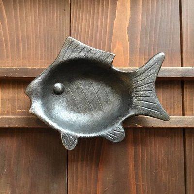 Nambu Tekki Ironware Small Fish #2