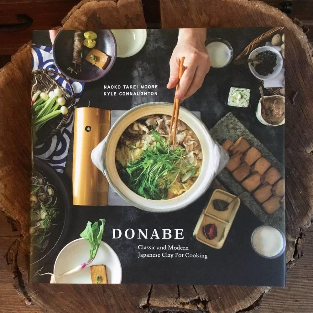 Donabe classic and modern japanese clay pot cooking book bernal donabe classic and modern japanese clay pot cooking book forumfinder Images