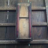 Katsuo Bushi Shaver Antique