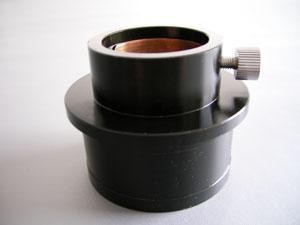 Arcturus Arcturus 2-1.25 High Hat Eyepiece Adapter