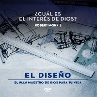 GATEWAY CHURCH What's God Concerned About Spanish DVD