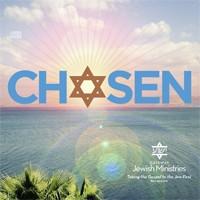 GATEWAY CHURCH Chosen CDS
