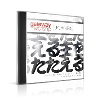 GATEWAY PUBLISHING God Be Praised Japanese CD