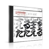 MUS WAREHOUSE OVERSTOCK God Be Praised Japanese CD OOP