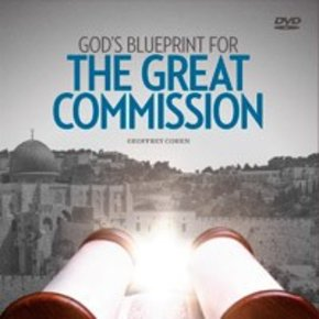 Gods Blueprint for The Great Commission DVD