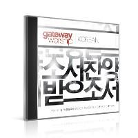 MUS WAREHOUSE OVERSTOCK God Be Praised Korean CD