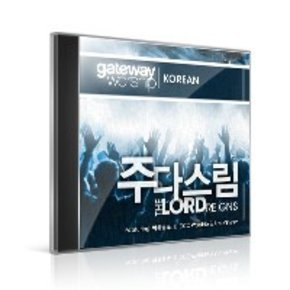 Lord Reigns Korean CD