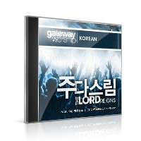 GATEWAY PUBLISHING Lord Reigns Korean CD