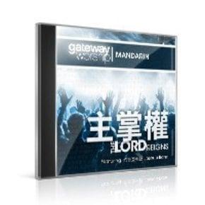 Lord Reigns Mandarin CD