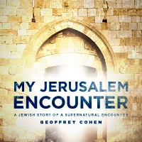 GATEWAY CHURCH My Jerusalem Encounter DVD
