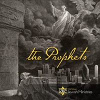 GATEWAY CHURCH Prophets CDS