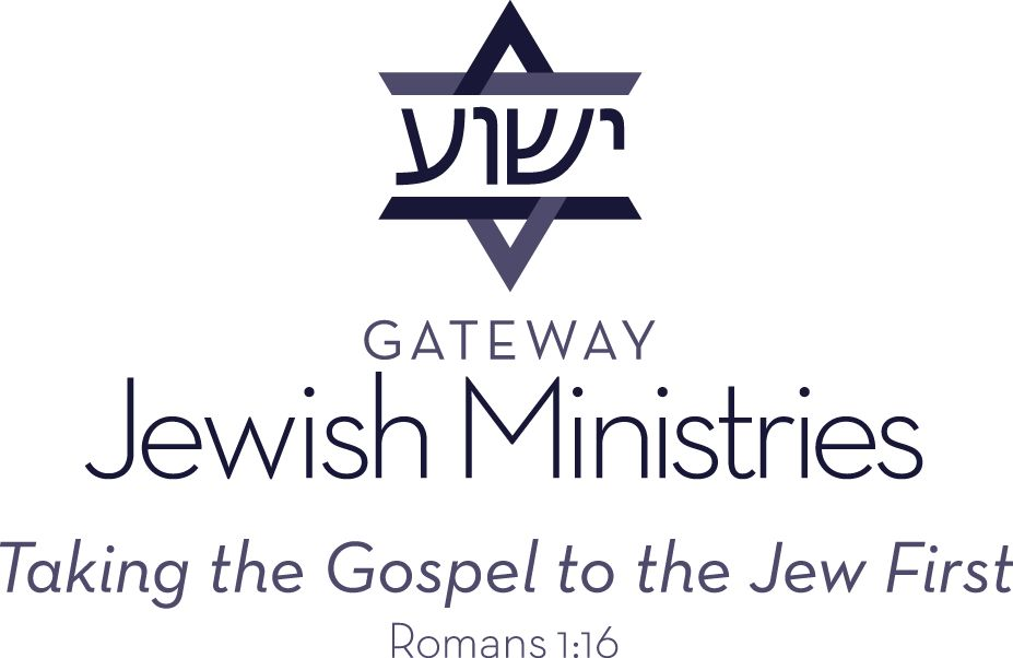 GATEWAY CHURCH To the Jew First CDS