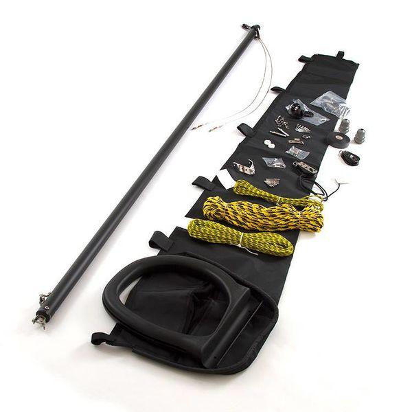 T2 Spinnaker Kit w/o Spinnaker