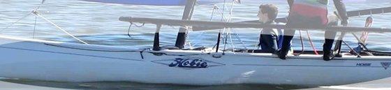 Hobie 18 Hull Parts