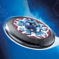Playmobil Playmobil Super-Disk Alien RETIRED