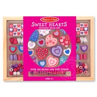 Melissa & Doug Melissa & Doug Created by Me! Heart Beads