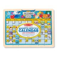 Melissa & Doug Melissa & Doug Monthly Magnetic Calendar