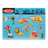 Melissa & Doug Melissa & Doug Construction Tools Sound Peg Puzzle