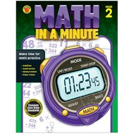 Brighter Child Math in a Minute: Grade 2 _