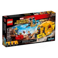 LEGO® LEGO® Super Heroes Guardians of the Galaxy  Ayesha's Revenge RETIRED