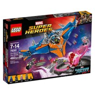 LEGO® LEGO® Super Heroes The Milano vs The Abilisk RETIRED