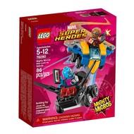 LEGO® LEGO® Super Heroes Mighty Micros  Star-Lord vs. Nebula