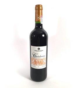Finca Cantaburros Cantaburros Roble 750 ml