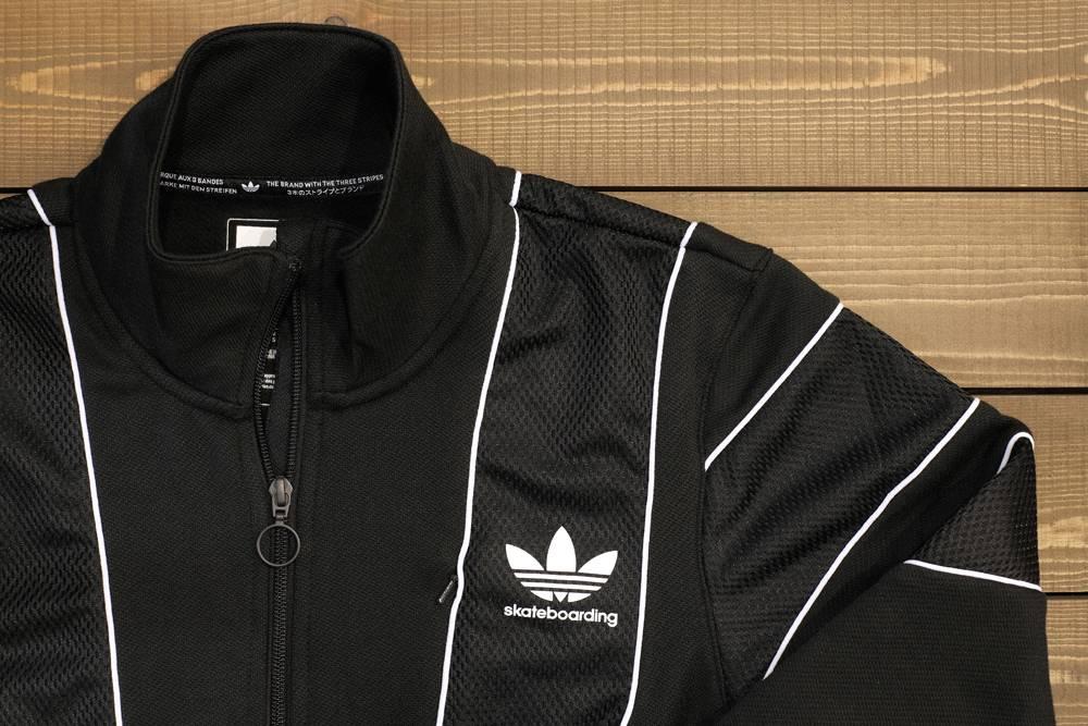Adidas Skateboarding Spring apparel