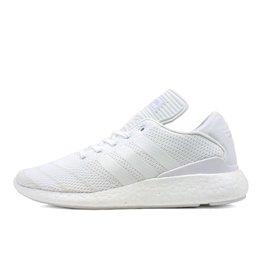 Adidas Adidas // Busenitz Pureboost Primeknit