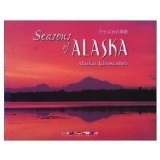 Seasons of Alaska ppb -