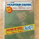 "Life-Like 1157 Mountain Paper, 2 - 24""x36"" Sheets"