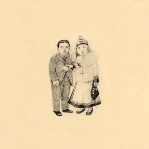Decemberists - The Crane Wife