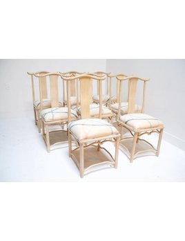 SET OF 8 ASIAN DINING CHAIRS