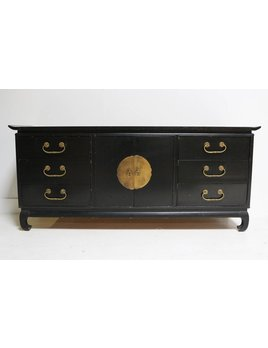 KENT COFFEY ASIAN CREDENZA WITH BRASS HARDWARE