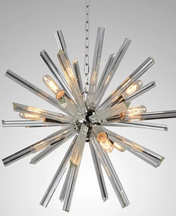 9-Light Sputnik Chandelier - Polished Nickel