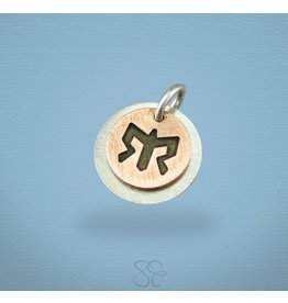 Scott James Copper Round Logo Charm