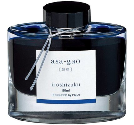 PILOT PILOT IROSHIZUKU ASA-GAO MORNING GLORY - 50ML BOTTLED INK