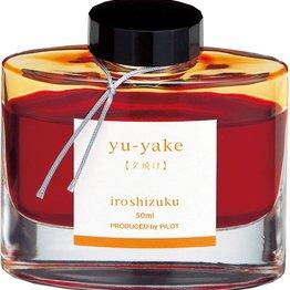 Pilot Pilot Iroshizuku Yu-Yake Sunset - 50ml Bottled Ink