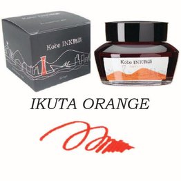 SAILOR SAILOR KOBE NO. 11 IKUTA ORANGE - 50ML BOTTLED INK