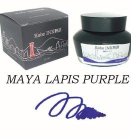 SAILOR SAILOR KOBE BOTTLED INK NO. 14 MAYA LAPIS PURPLE