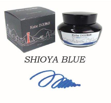 Sailor Sailor Kobe No. 17 Shioya Blue - 50ml Bottled Ink