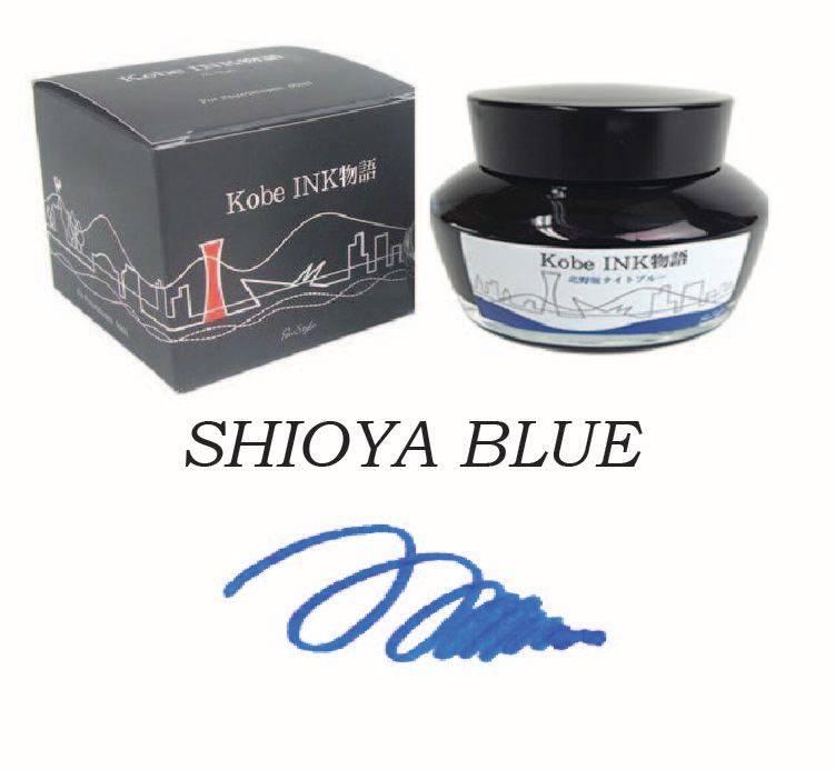 SAILOR SAILOR KOBE BOTTLED INK NO. 17 SHIOYA BLUE