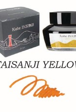 SAILOR SAILOR KOBE BOTTLED INK NO.21 TAISANJI YELLOW