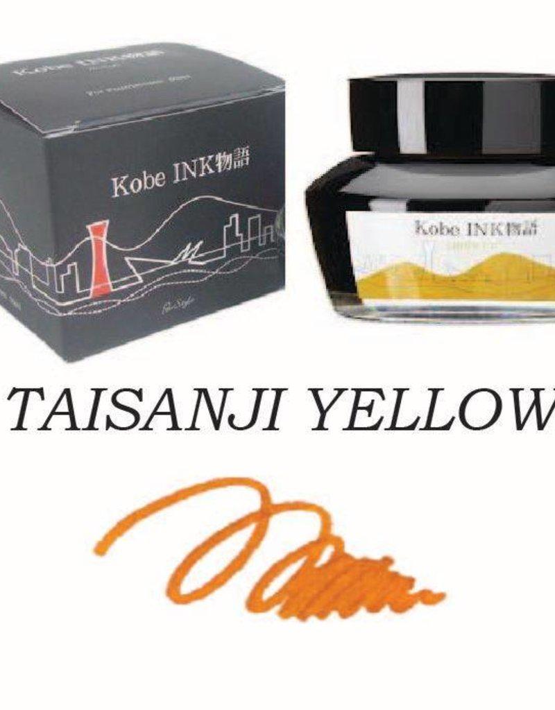 SAILOR SAILOR KOBE BOTTLED INK NO. 21 TAISANJI YELLOW