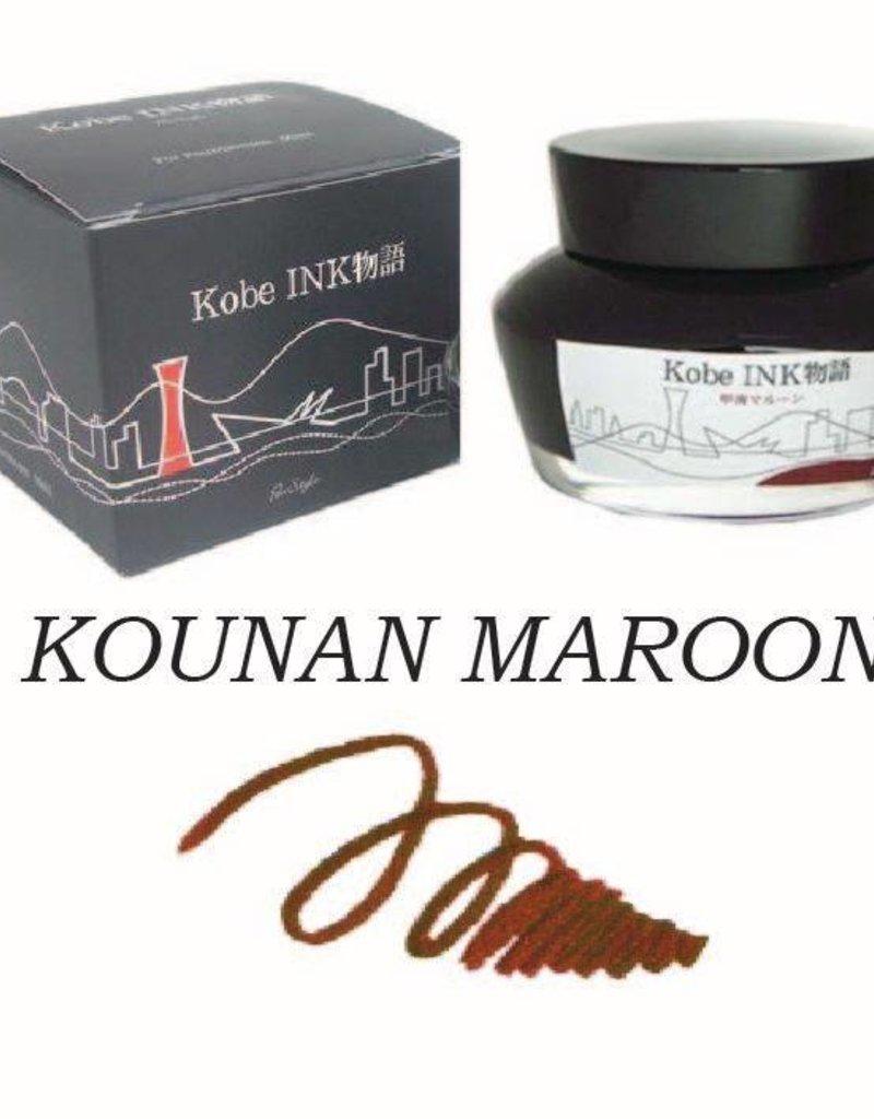 SAILOR SAILOR KOBE NO. 27 KOUNAN MAROON - 50ML BOTTLED INK