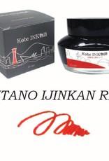 SAILOR SAILOR KOBE NO. 4 KITANO IJINKAN RED - 50ML BOTTLED INK