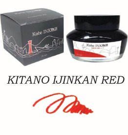 SAILOR SAILOR KOBE BOTTLED INK NO. 4 KITANO IJINKAN RED