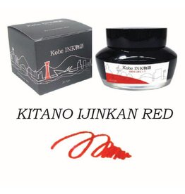 SAILOR SAILOR KOBE NO. 4 KITANO IJINKAN RED - 50ML BOTTLED INK