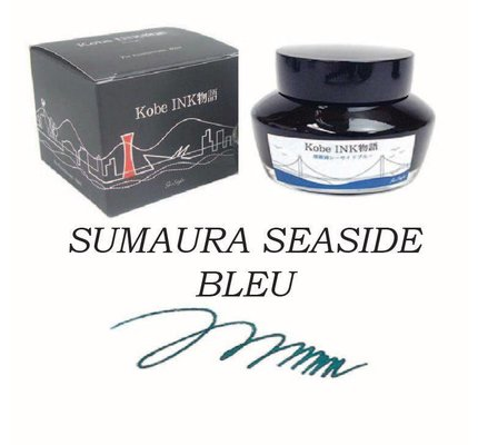SAILOR SAILOR KOBE NO. 44 SUMAURA SEASIDE BLEU - 50ML BOTTLED INK