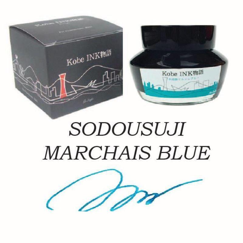 Sailor Sailor Kobe No. 48 Sodousuji Marchais Blue - 50ml Bottled Ink
